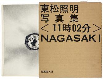 SHOMEI TOMATSU