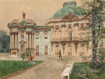 The residence Zarskoje-Selo, S