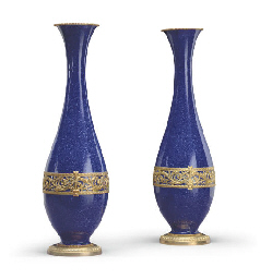 A PAIR OF GILT-METAL AND FAUX