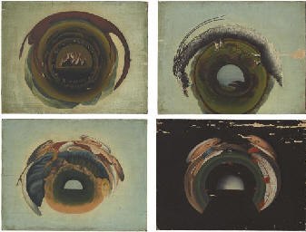 A set of four anamorphic paint