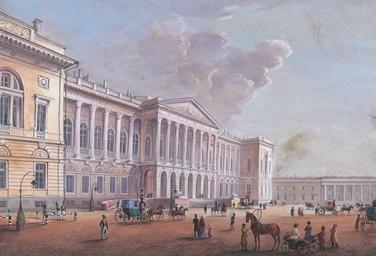 Mikhailovsky Palace, St. Peter