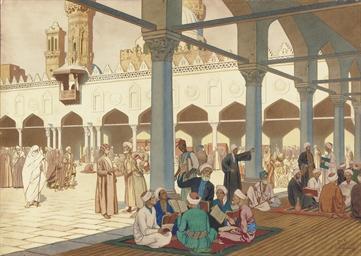 Courtyard of the Al-Azhar Mosq