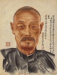 Portrait of Fu Wenzhou
