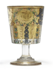 A Double-Walled Glass Goblet