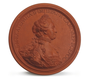 A Terracotta Medallion of Cath