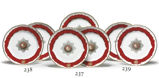 A Set of Three Dinner Plates f