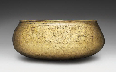 A MAMLUK BRASS BOWL IN THE NAM
