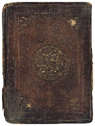 A MAMLUK LEATHER BINDING