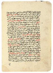 MANUSCRIPT ON EYE MEDICINE