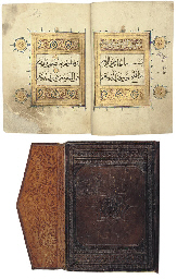 QUR'AN JUZ' XVIII IN ORIGINAL