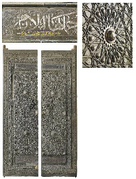 A PAIR OF MASSIVE MAMLUK-REVIV