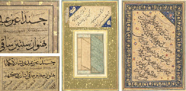 A GROUP OF SAFAVID CALLIGRAPHI