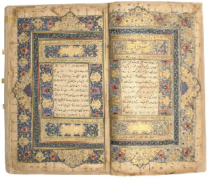 MU'IN AL-DIN IBN HAJI MUHAMMAD