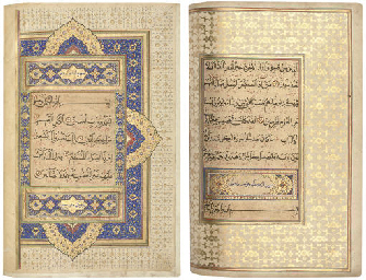 HALF OF A ROYAL MUGHAL QUR'AN