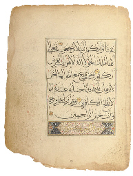 A GROUP OF INDIAN QUR'AN FOLIO