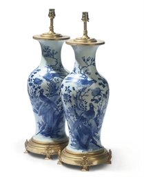A PAIR OF GILT-METAL-MOUNTED P
