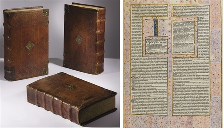 [INCUNABLE] -- [BIBLIA LATINA]