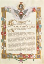 [CATHERINE II (1729-1796)] --
