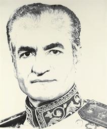 Mohammed Reza Shah Pahlavi (Sh