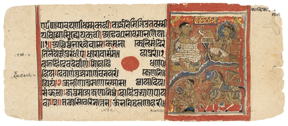 TWO FOLIOS FROM THE KALPASUTRA