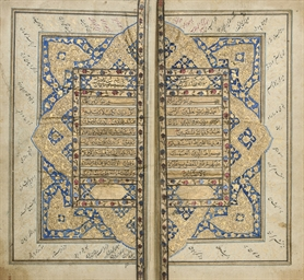 AN ILLUMINATED QUR'AN, KASHMIR