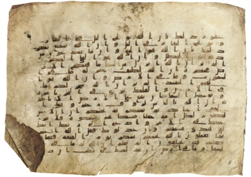 SEVEN KUFIC QUR'AN LEAVES ON V