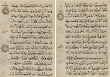 FIVE QUR'AN FOLIOS, IRAN, 14TH