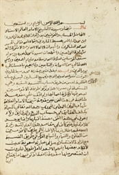 A MANUSCRIPT ON ASTRONOMY, PRO