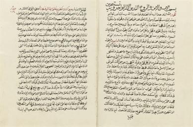 ILYAS IBN FAHKR: AL-RISALAH AL