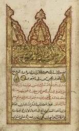 MAJMU' FI AL-FALAK WA AL-TAQWI