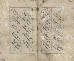AN OTTOMAN COLLECTION OF POEMS