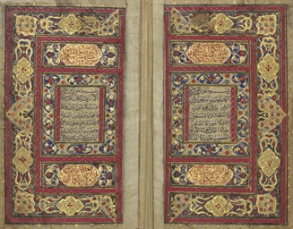 A QAJAR ILLUMINATED QUR'AN, IR