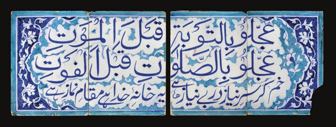 FOUR INSCRIPTION TILES, SIND,