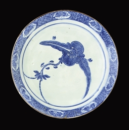 A LARGE SAFAVID POTTERY CHARGE