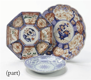 Four Japanese porcelain dishes