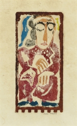 Dancing Figure (R. 14)