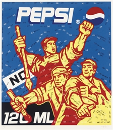 Pepsi, from Great Criticism