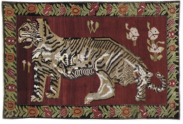 An unusual Karabagh rug