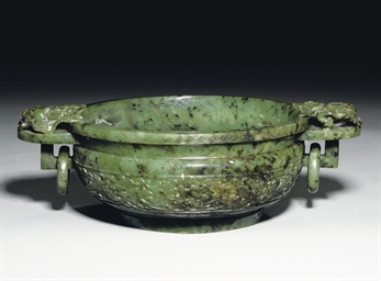 A SPINACH JADE MARRIAGE BOWL