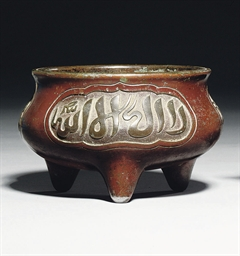 A BRONZE TRIPOD CENSER WITH IS