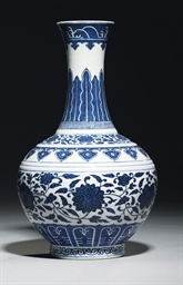 A BLUE AND WHITE MING-STYLE BO