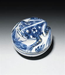 A RARE MING BLUE AND WHITE 'FR