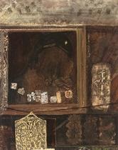 Part of an iconastasis