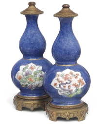 A Pair of double gourd vases w