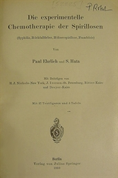 EHRLICH, Paul (1854-1915) and