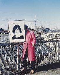 Self-Portrait from 'Shikikei'