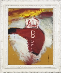 Untitled (Ali Boris)