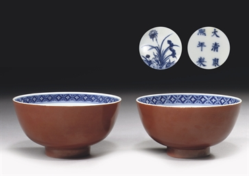 A pair of small Ming style iro