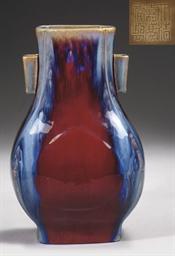 A flambe-glazed vase, hu