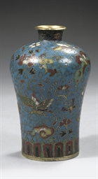 A cloisonne small vase, meipin